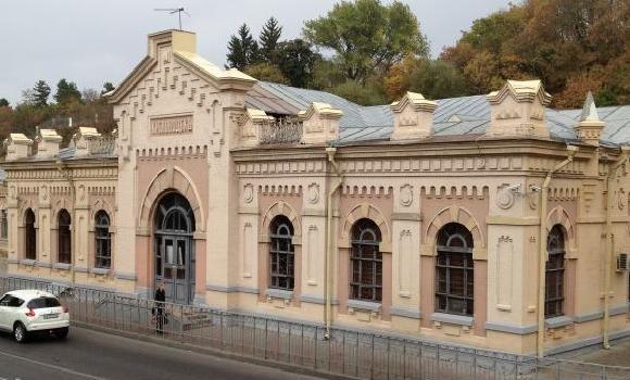 ЖД Вокзал ЖД вокзал Кисловодск